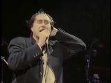 BRYAN FERRY ( Экс. Roxy Music ) - Kiss And Tell ( Live The Bite Noir European Tour 1988 г )