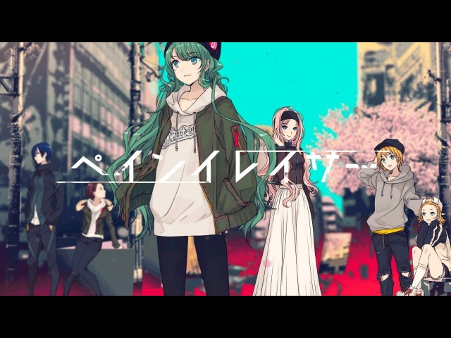 Halyosy - ペインイレイサー feat. 初音ミク with 鏡音リン、鏡音レン、巡音ルカ、KAITO、MEI