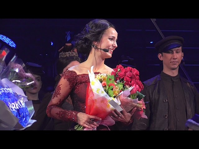 Мюзикл Анна Каренина - Поклоны [17.09.2017 14:00]