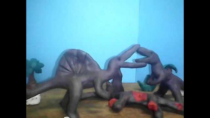 Спинозавр vs Тиранозавр (мультик из пластилина )