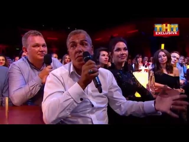 Comedy Club: Французский таксист