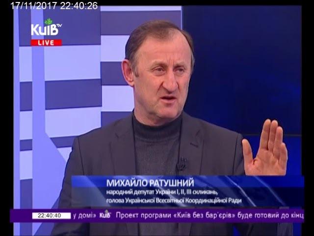 17.11.17 Київ Live 22.30