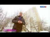 Вести-Москва  •  Новые правила перепланировки в столице: ограничений немного, но они есть
