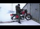 ИЖ Юпитер 5 - Мотоцикл нашей молодости