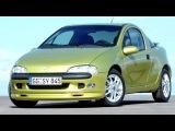Opel Tigra Sports