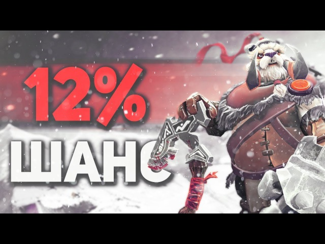 CARTMANZBS 12% ИЛИ ТУСКАР УЛЬТУЕТ МНОГО РАЗ