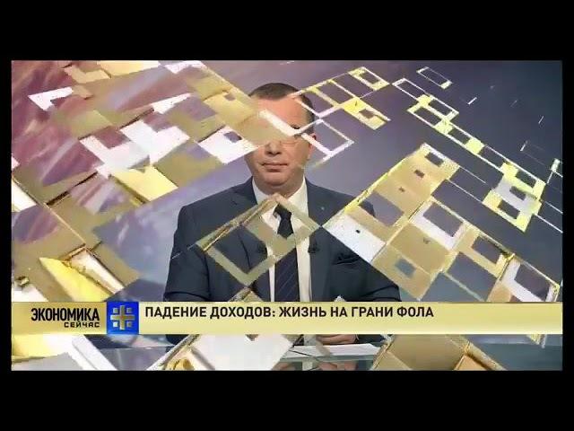Ужасающий сюжет/достойная старость в России/хочешь так жить? /позволяй и дальше себя грабить
