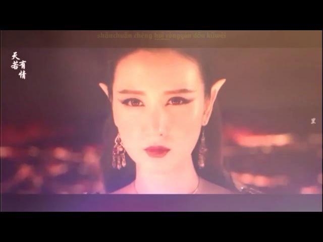 Ma tian yu x Zhang meng Ice fantasy