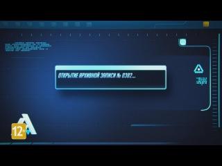 Мятеж на Кингс Роу | Архив заданий Overwatch (RU)