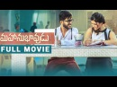 Sharwanand' New Movie 2017 Telugu Language Romantic Action Comedy Film 2017 TTC