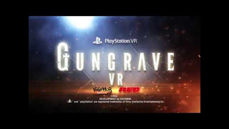 『GUNGRAVE VR』プロモーションビデオ