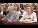 Конференция в честь 100 летия комиссии по делам несовершеннолетних