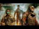 Dead Space 2.1 2 - Нужно боооольше вольфрама!