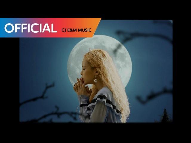 헤이즈 Heize Jenga Feat Gaeko MV