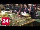 Истерика и паника в Лондоне Великобритании не нравятся встречные вопросы о Новичке - Россия 24