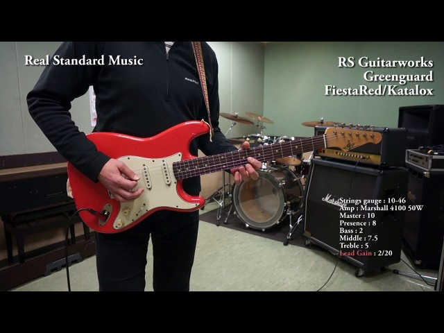RS Guitarworks GreenguardFiestaKatalox with Marshall