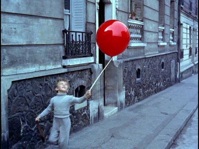 Красный шар (Le Ballon Rouge, 1956)