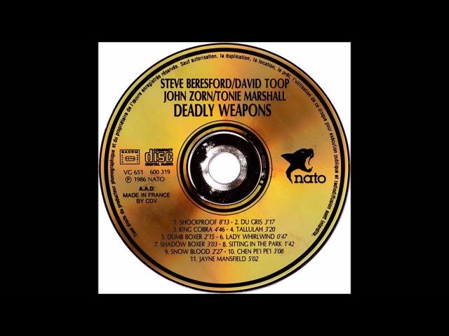 Steve Beresford / David Toop / John Zorn / Tonie Marshall – Tallulah (Deadly Weapons, 1986)