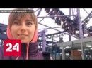 Посетители зависшего в Сочи Парке аттракциона испытали жесть и страх Россия 24