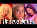 Female Singers: LIP SYNC BATTLE Greatest Performances (As Performers Guests)