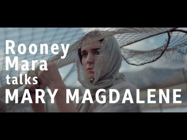 Rooney Mara interviewed by Simon Mayo