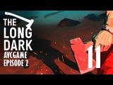 Прохождение The Long Dark Wintermute #11 - Путь обратно