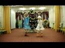 Кавер версия песни Зинаида группы На-На в исполнении Снегурочек