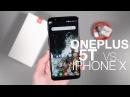 OnePlus 5T и управление жестами
