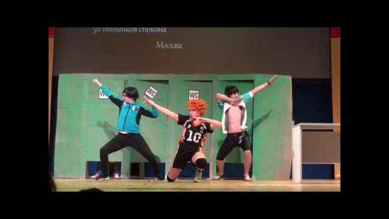 Сценка-Kuroko no Basuke, Free!, Haikyū!!, Yuri on ICE, One Punch Man Спорт фест и
