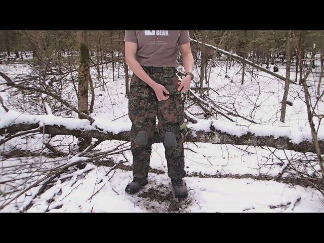 Обзор - боевые штаны со встроенными наколенниками Mil-tec Warrior Pants Flecktarn
