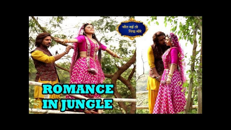 Jeet Gayi Toh Piya More: Devi Abhiraj Sizzling Jungle Romance | Yesha Rughani Krip Suri IV