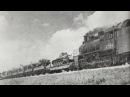 Железная дорога в Великой отечественной войне 1941 1945