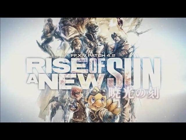 Final Fantasy XIV Update 4.2 Trailer - Kefka and Phantom Train! (PS4/PC)