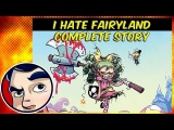 I Hate Fairyland - Complete Story