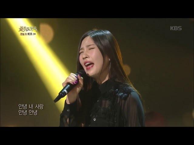 Red Velvet ( Wendy Seulgi ) VS Pristin (Sungyeon Yehana)