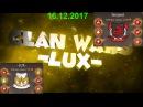 Легенда о Вампире клан LUX битва № 22