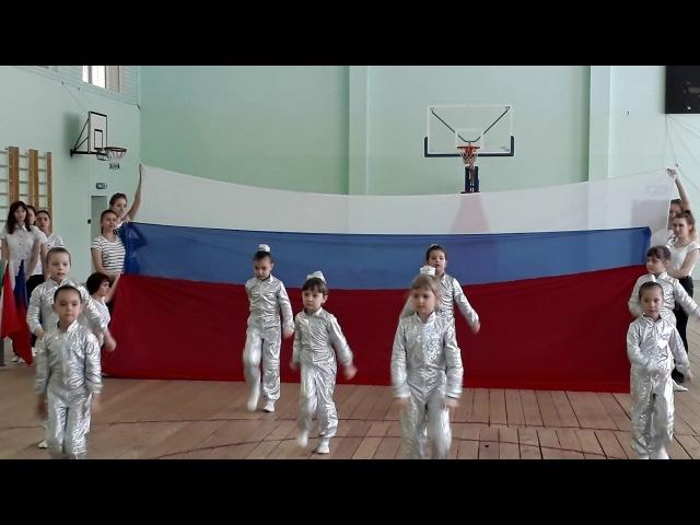 Мы Гагаринцы торжественный танец