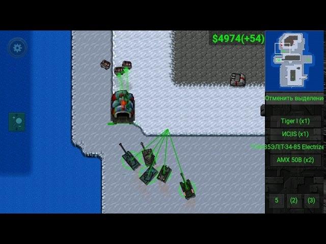 Tanks Mod beta REVIEW - Rusted Warfare