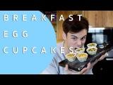 Breakfast Egg Cupcakes