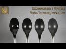 Эксперименты с Футурой - Часть 1 глянец, сатин, мат