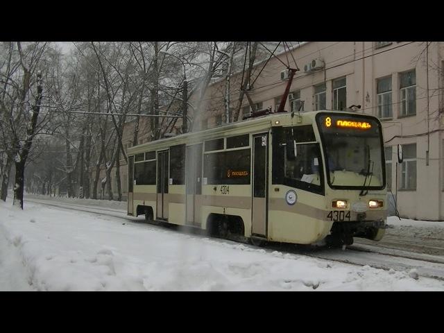 Трамвай 71-619 (КТМ-19) трамвай 71-931М (Витязь-М) в Москве.