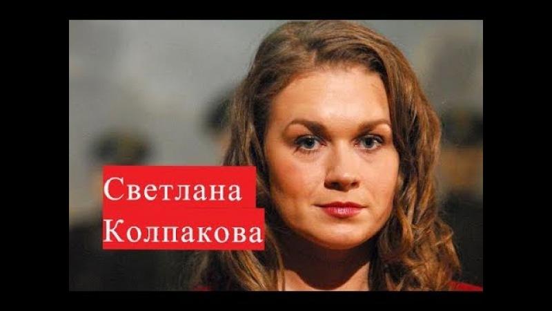 Колпакова Светлана сериал Золотая Орда ЛИЧНАЯ ЖИЗНЬ Дарья Морозова