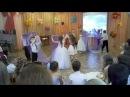 Танец небеса. Выпускной 2016. Детский сад №351 Омск