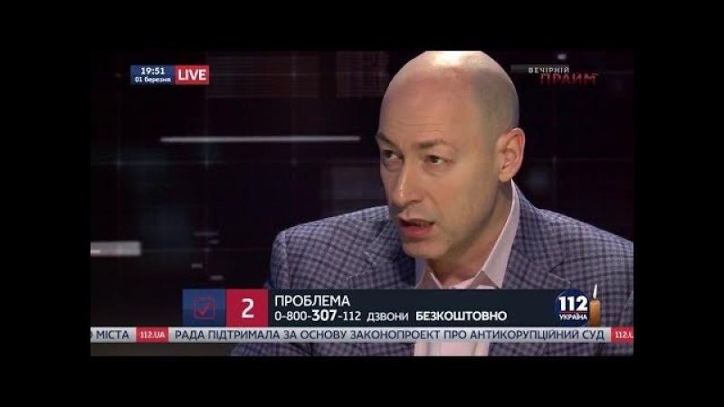 Гордон: В США есть еще много информации, которая может скомпрометировать Россию
