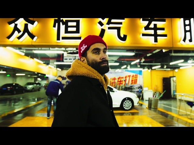 Yellow Claw The Great China Tour PART 2