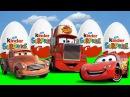 Дисней Пиксар Тачки Яйца с сюрпризом Игрушки для детей Киндер Сюрприз Дисней Та ...
