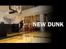 NEW DUNK REVERSE Win of the dribble НОВЫЙ ДАНК