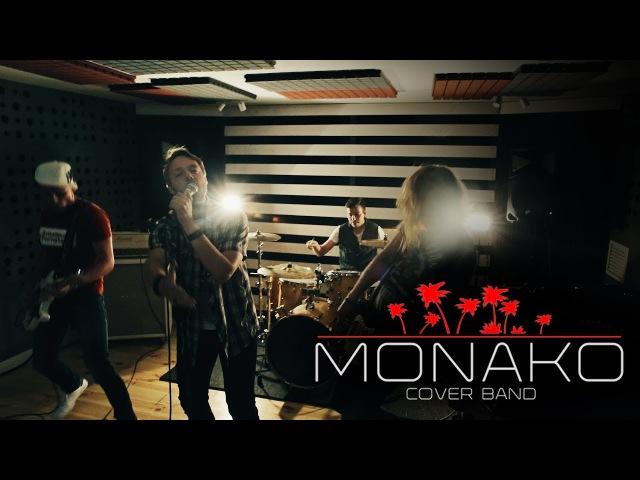 Кавер-группа MONAKO | Промо видео 2017 (new)