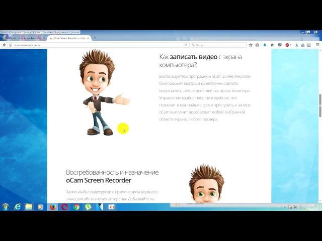 ТОП 10 Програми для запису відео з екрана монітора укр