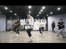 SO 썸탈거야 볼빨간 사춘기 E DANCE STUDIO CHOREOGRAPHY CLASS 이댄스학원 천호댄스 얼반댄스 E DANCE STUDIO